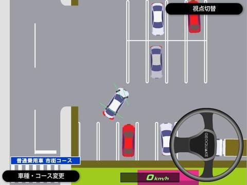 Game:無料FLASHゲーム「2D自動車 ...