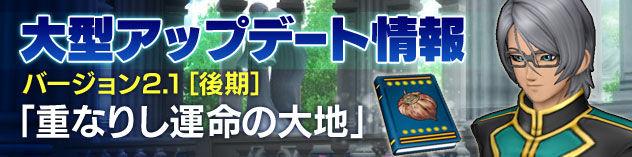 banner_rotation_20140414_002