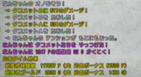 20140310-20