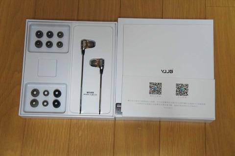 DSC00121-1