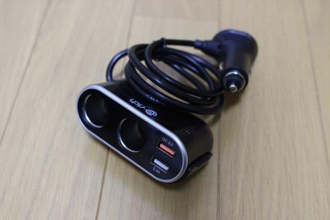 充電器は移動可能で、Quick Charge 3.0対応は珍しいです