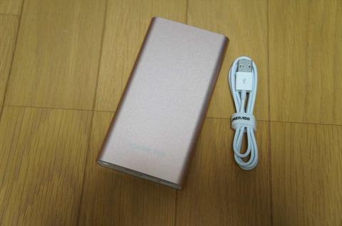 iPhone・iPadユーザー向けのモバイルバッテリーです