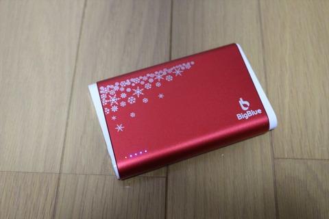 第2世代のカイロとしても使えるモバイルバッテリー