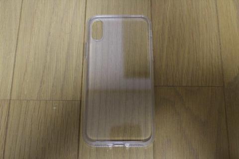 iPhone Xのケースでは、鉄板のケースかも。