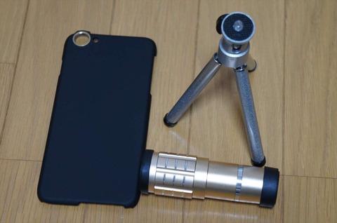 iPhoneに特化したレンズキット