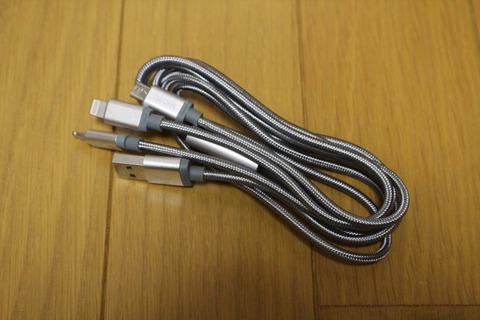 Lightningが2つある、珍しい3in1ケーブルです
