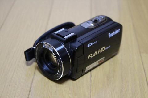 光学10倍ズーム、フルHD撮影、5軸の手ぶれ補正と、一通りの機能は搭載されています。