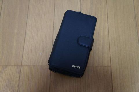 一粒で二度美味しいiPhoneケースです