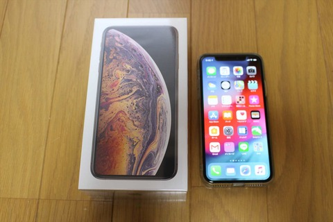 iPhone XS MAX 着弾!!~岡山より