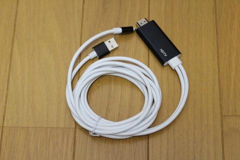 やっと見付けました!iPhone Xで動作するLightning-HDMI変換アダプタです。
