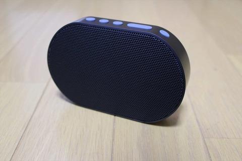 Alexaだけではない。AirPlayで高音質な音楽を楽しんでください。