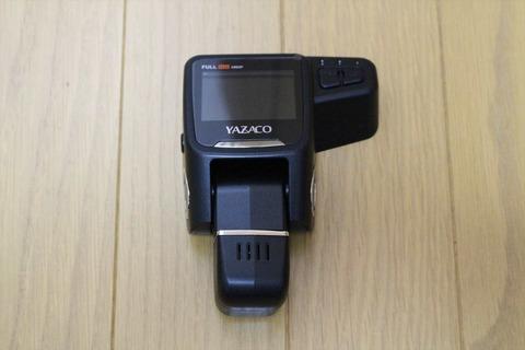 後方も常時撮影できるドライブレコーダーです。撮影品質も◎です。