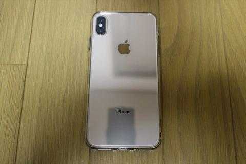 iPhoneのバックパネルを更に美しく見せます