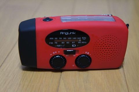 3つの充電方法がある、懐中電灯兼ラジオです。