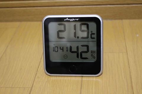 シンプル機能で使いやすい温湿度計