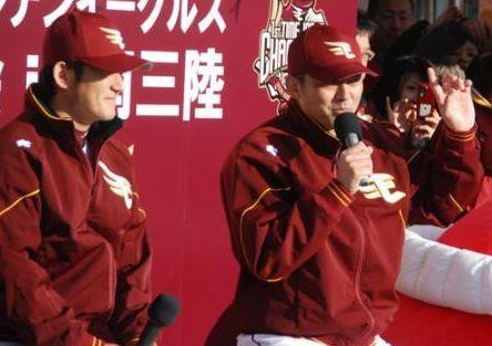 斎藤隆 (野球)の画像 p1_7