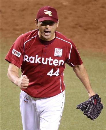 斎藤隆 (野球)の画像 p1_15