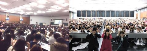 【画像あり】道重さゆみの早稲田祭トークショーが大盛況wwwwwwww