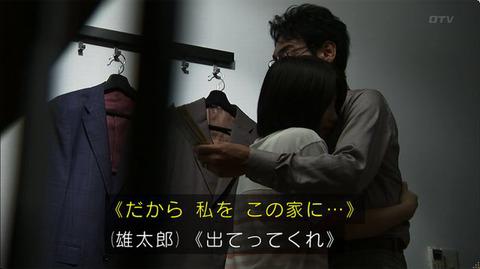志田未来ちゃんがドラマでおっさんとラブシーンwwwwwww