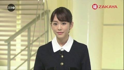 【速報】桐谷美玲は女版キムタク???