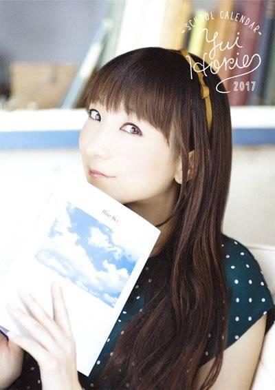 堀江由衣さんの美白化wwwwwww