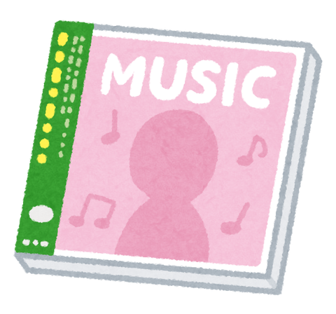 entertainment_music (1)