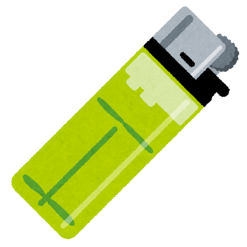 lighter_tsukaisute