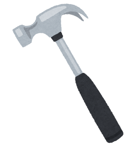 dougu_nail_hammer