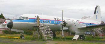 YS-11 写真:航空科学博物館にて撮影