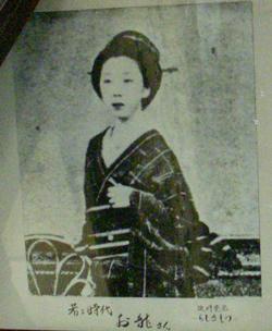 坂本竜馬の妻「お龍」の写真(若い時代)
