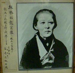 坂本竜馬の妻「お龍」の写真(晩年の時代)