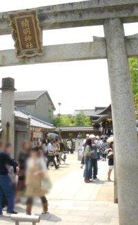 京都の晴明神社