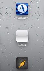 Livedoor iOSアプリのアイコン