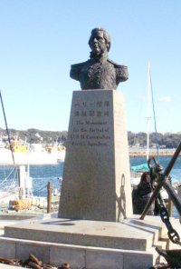 下田のペリー艦隊来航記念碑
