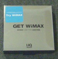 Try WiMAXで借りたUQ WiMAX端末の箱
