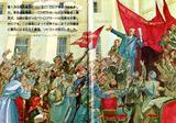 ロシア革命1