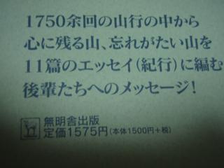 P3190007