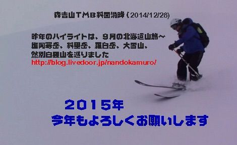 2015-01-03-10-01-29