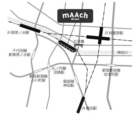 mAAch地図のみ