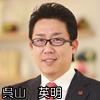 h_kureyama4