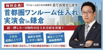 2016kureyama_top_1