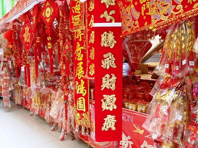 2013年 春節の準備が進む広州