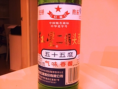 広州いろいろ 自炊と二鍋頭酒