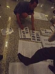 上海虹橋空港でデモ勃発 2