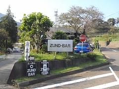 ZUND-BAR 3