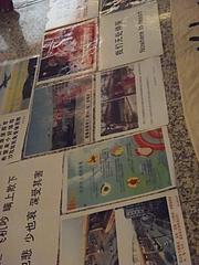 上海虹橋空港でデモ勃発 4