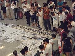 上海虹橋空港でデモ勃発 8