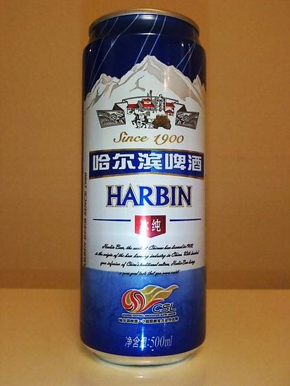 ハルビンビール 2