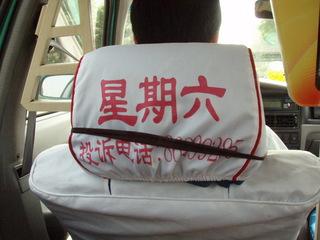 広州のタクシー1