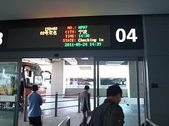 上海虹橋から寧波へ 9